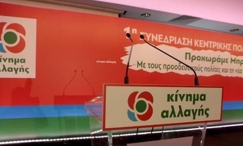 Συλλυπητήρια ΚΙΝΑΛ για Τσοχατζόπουλο: «Το ΠΑΣΟΚ είχε εδώ και χρόνια διαχωρίσει τη θέση του»