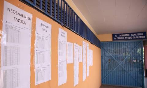 Βάσεις 2021: Τα στατιστικά στοιχεία – Σε τι ποσοστό πέτυχαν οι υποψήφιοι