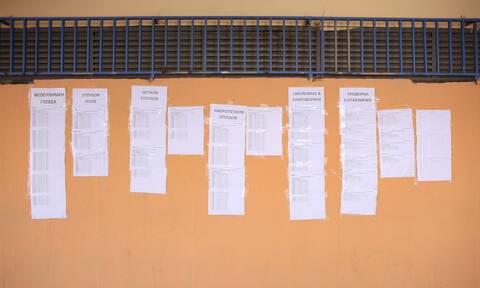 ΚΙΝΑΛ: Αποκλεισμός χιλιάδων υποψηφίων από τα πανεπιστήμια