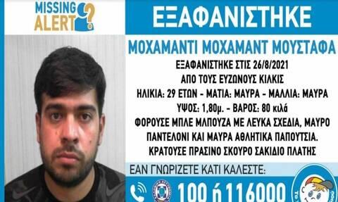 Συναγερμός στις αρχές - Missing Alert: 29χρονος εξαφανίστηκε από τους Εύζωνες Κιλκίς