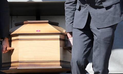 κηδεία Γαλλία