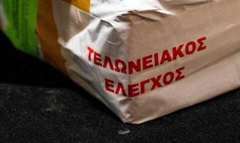 Αναβαθμίζονται τα Τελωνεία Αττικής και Θεσσαλονίκης – Τα νέα συστήματα