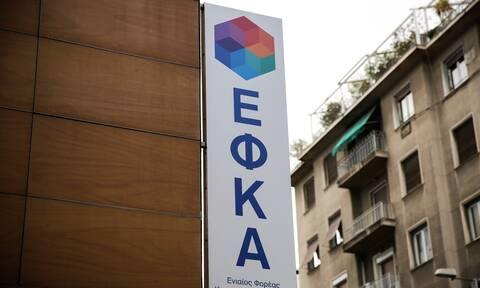 e-ΕΦΚΑ: Νέες διευθύνσεις από σήμερα για την καλύτερη εξυπηρέτηση των πελατών