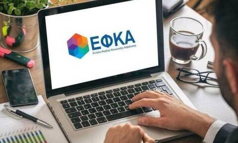 ΕΦΚΑ: Ειδοποίηση σε 5.722 ασφαλισμένους με παράλληλη απασχόληση για νέα εκκαθάριση εισφορών