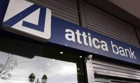H Attica Bank προχώρησε σήμερα σε ενημέρωση για την εξαγορά των παραστατικών τίτλων δικαιωμάτων κτήσης