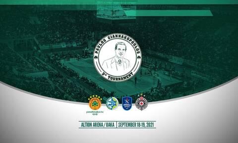 Παναθηναϊκός ΟΠΑΠ: Κυκλοφόρησαν τα εισιτήρια για το τουρνουά «Παύλος Γιαννακόπουλος»