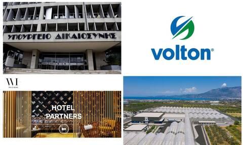 To νέο ξενοδοχείο στη Λυκούργου, η κάνναβη της Tikun και τα δάνεια των εφοπλιστών στη Volton