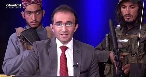 Αφγανιστάν: Υπό την απειλή Ταλιμπάν παρουσιαστής ειδήσεων διαβάζει ανακοίνωση