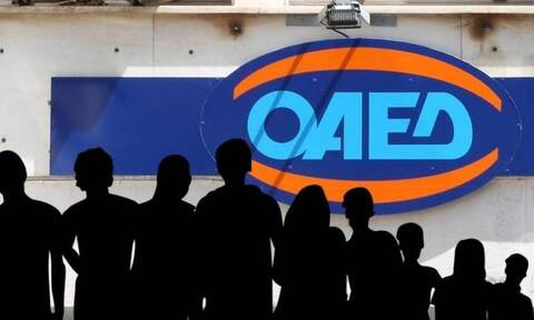 ΟΑΕΔ: Έρχονται 2.000 προσλήψεις - Ποιους αφορούν