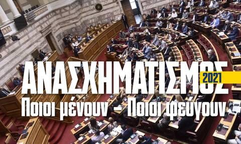 Ανασχηματισμός 2021: Τα νέα πρόσωπα και οι αποχωρήσεις - Το infographic του Newsbomb.gr