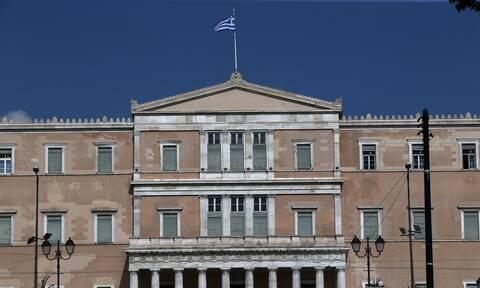 Γραφείο Προϋπολογισμού Βουλής: Μάλλον απίθανο το Σύμφωνο Σταθερότητας ως είχε λόγω πανδημίας
