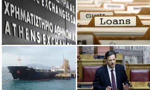 Οι αναζητήσεις της Επιτροπής Κεφαλαιαγοράς, οι servicers, ένας φορολογικός έλεγχος και το Ιράν