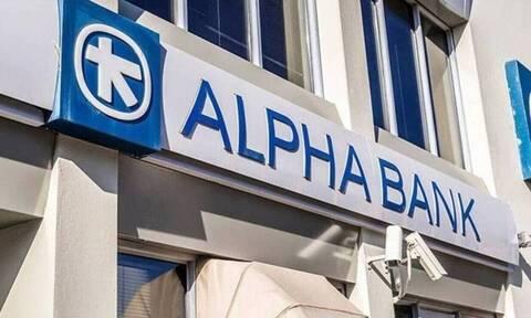 Alpha Bank: Αποκλειστικός σύμβουλος του ΤΑΙΠΕΔ για την παραχώρηση της Εγνατίας Οδού