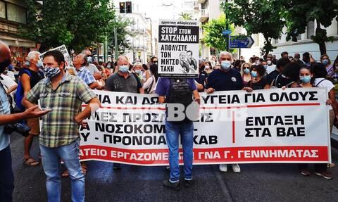 ΠΟΕΔΗΝ: Διαμαρτυρία έξω από το υπουργείο Υγείας και τη Βουλή των Ελλήνων