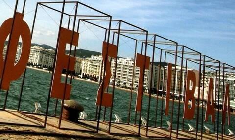 Φεστιβάλ Κινηματογράφου Θεσσαλονίκης: Προσλήψεις 146 ατόμων