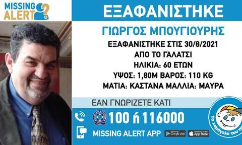 Missing Alert - Συναγερμός στο Γαλάτσι: Εξαφανίστηκε 60χρονος - Η ζωή του διατρέχει κίνδυνο