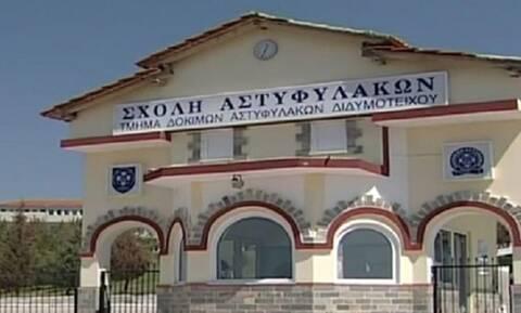 Σχολή Αστυφυλάκων