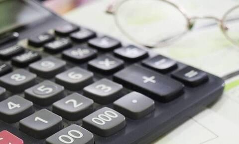 Φορολογικές δηλώσεις: Τέλος χρόνου για την υποβολή τους - «Τσουχτερά» πρόστιμα για όσους δεν κάνουν