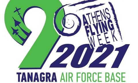 Athens Flying Week 2021: Στην Τανάγρα γαλλικό μαχητικό Rafale και ελληνικό Spitfire