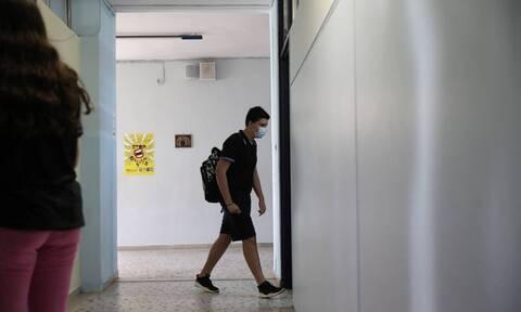 Σχολεία: Τα πρωτόκολλα ασφαλείας για την φετινή χρονιά - Τι ισχύει για μαθητές και εκπαιδευτικούς