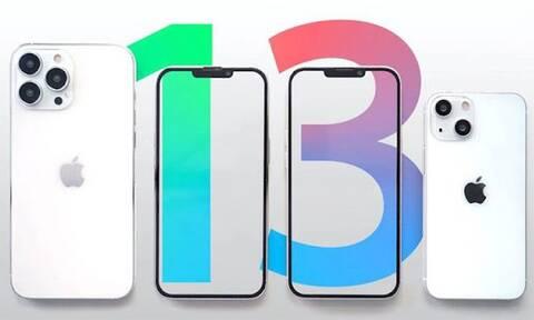 iPhone 13: «Κλείδωσε» η παρουσίαση του νέου κινητού Apple -Το χαρακτηριστικό που αλλάζει τα δεδομένα