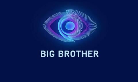 Big Brother 2: Αποκάλυψη - Πόσα χρήματα παίρνουν οι παίκτες