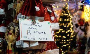 Майоркинис рассказал о мерах, которые будут действовать в Греции на Рождество