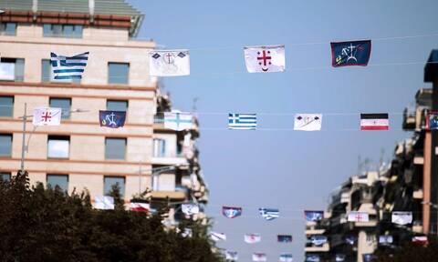 ΔΕΘ 2021: Με σημαίες της επανάστασης του 1821 και ασκήσεις ασφαλείας οι τελευταίες ετοιμασίες