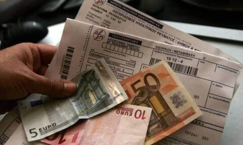 Ηλεκτρικό ρεύμα: Πώς θα μειώσετε τους λογαριασμούς σας - Τι αναφέρει η ΡΑΕ