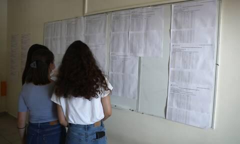 Υπουργείο Παιδείας: Μέχρι 10 Σεπτεμβρίου οι αιτήσεις για 20.000 επιπλέον θέσεις σε δημόσια ΙΕΚ