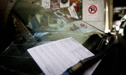 Δήμος Αθηναίων: Ρύθμιση έως 100 δόσεις για όλες τις κατηγορίες οφειλών