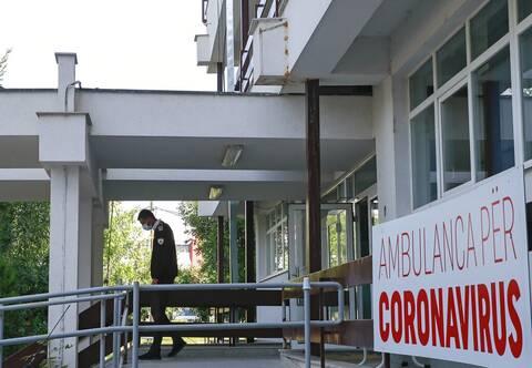 Κόσοβο κρατούμενος κινητό