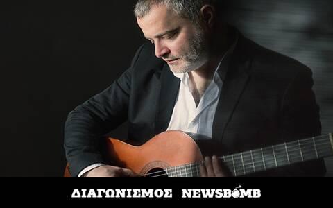 Διαγωνισμός Newsbomb.gr: Κερδίστε 10 διπλές προσκλήσεις για τη συναυλία του Παναγιώτη Μάργαρη