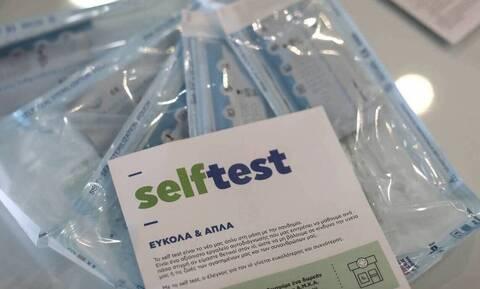 Το self-test