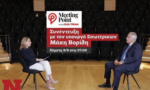 Ο Μάκης Βορίδης στο Newsbomb.gr και την Όλγα Τρέμη