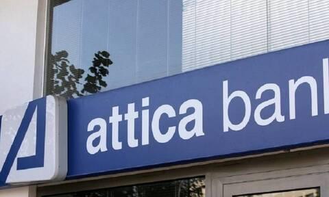 Attica Bank: Πώς μπορούν να αγοράσουν warrants οι επενδυτές