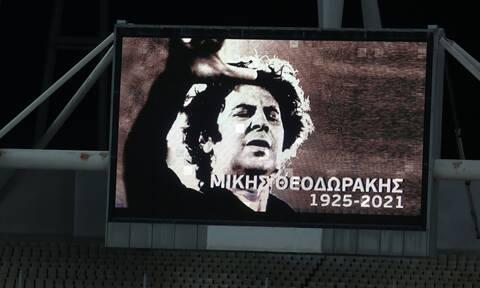 Προκριματικά Παγκοσμίου Κυπέλλου: Τίμησαν τη μνήμη του Μίκη Θεοδωράκη στο ΟΑΚΑ (vid+photos)