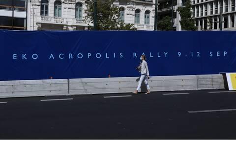 Ράλι Ακρόπολις: «Έρημο» το κέντρο της Αθήνας - Εικόνες που βλέπουμε σπάνια