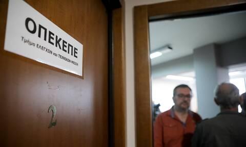 ΟΠΕΚΕΠΕ: Πληρωμές 19 εκατ. ευρώ σε αγρότες για τις ζημιές λόγω της πανδημίας του κορονοϊού