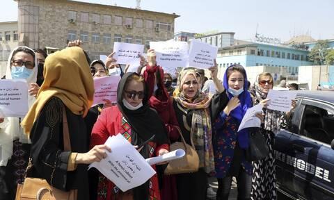 Αφγανιστάν: Διαδηλωτές βγήκαν στους δρόμους, αψηφώντας τους Ταλιμπάν