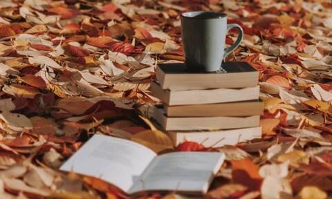Πέντε βιβλία που θα διαβάσουμε το φθινόπωρο