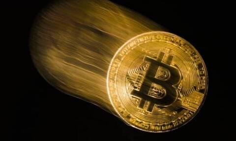 Στα 46.682 δολάρια η τιμή του Bitcoin
