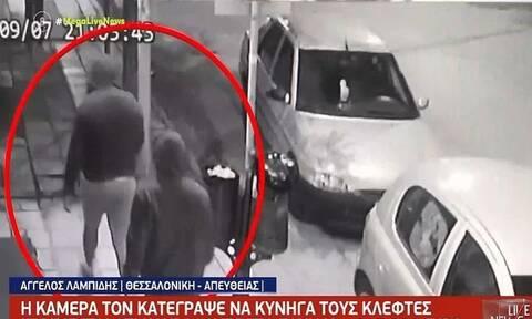 Θεσσαλονίκη: Έκλεψαν από ρακοσυλλέκτη 315.000 ευρώ