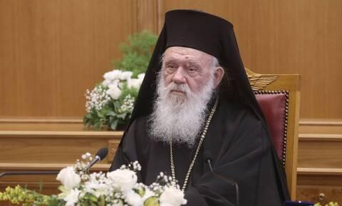 Αρχιεπίσκοπος Ιερώνυμος: Το μήνυμα ενόψει της νέας σχολικής χρονιάς