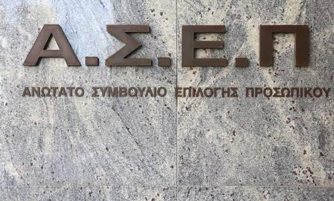 Προσλήψεις στον Δήμο Πλατανιά Χανίων - Δείτε ειδικότητες