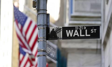 ΗΠΑ: Κλείσιμο με απώλεις για την Wall Street
