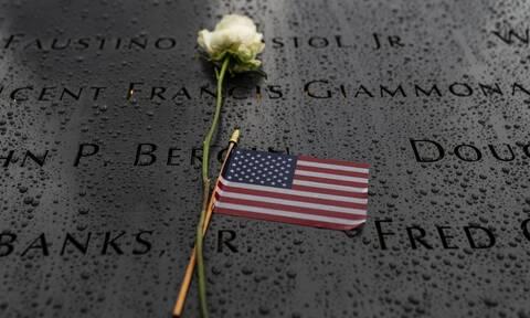 11η Σεπτεμβρίου: Οι ΗΠΑ αποτίουν  φόρο τιμής στους 3.000 νεκρούς - «Η ΕΕ στο πλευρό του Μπάιντεν»