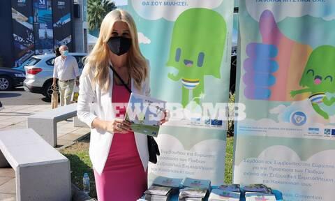 ΔΕΘ 2021 - Ράπτη στο Newsbomb.gr: Δράσεις για την ασφάλεια των παιδιών στο ψηφιακό περιβάλλον