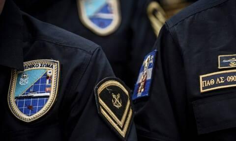 Προσλήψεις στο Λιμενικό Σώμα με απευθείας κατάταξη - Πότε ξεκινούν οι αιτήσεις
