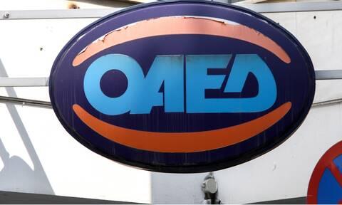 ΟΑΕΔ: Μέχρι αύριο (12/9) οι αιτήσεις αγοράς βιβλίων
